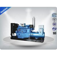 Buy cheap High Technology Natural Gas Generator Set Low Consumption Gas Engine Methane Generator product