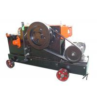 Buy cheap Construction Automation Rebar Cutting Machine Energy Saving Stainless Steel product