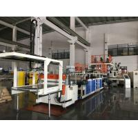 Buy cheap Three Layer PC ABS Plastic Sheet Extrusion Machine For Making Baggage Luggage Case from wholesalers