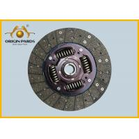 Buy cheap 250 * 24 8980806610 NKR ISUZU Clutch Disc For 4JB1 With Turbocharger 4 Big Springs product