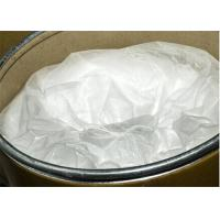 Buy cheap Raw Medical Material Powder For Male Sex Enhancement Drugs  CAS 119356-77-3 product