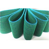 Buy cheap Nice Feel Replacement Webbing For Aluminum Lawn Chairs Customized Color product