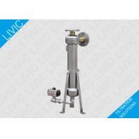 Buy cheap 1.0 MPa Solid Liquid Separator VS Seires For Industrial / Commercial Application product