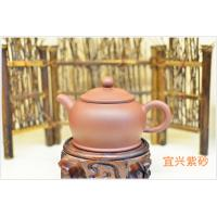 Buy cheap Authentic Yixing Teapot Set Purple Sand 250ML Professional SGS Certification product