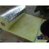 Buy cheap las lanas de cristal cubren la hoja del alumimium/la manta de las lanas de from wholesalers
