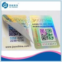 Buy cheap Double security anti-tamper hologram stickers labels,double layer sticker from wholesalers