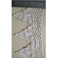 China Off White Cotton Decorative Lace Trim Chantilly Lace Fabric 15cm on sale