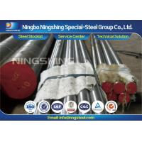Buy cheap Peeled / Turned Oil Hardening Tool Steel / Special Steel ASTM A681 AISI O1 product