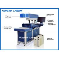Buy cheap 350W Dynamic Coherent RF Tube Marking Machine For Cloth Production Line product