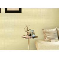 Buy cheap Geometric Printing PVC Modern Removable Wallpaper For Living Room product