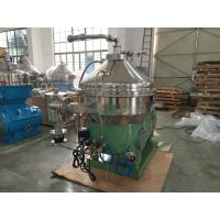 Buy cheap Centrifuge Bag Filter System , Liquid Filter Housing 5000-15000 L/H product