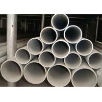Buy cheap 6 - 762mm OD Seamless Stainless Steel Tubing , Anti Corrosion Ss Seamless Pipe product