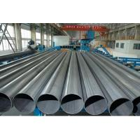 Buy cheap Round Grade 20#  Welded Steel Pipe , HF Welding Carbon Steel ERW Pipe 12 Inch product