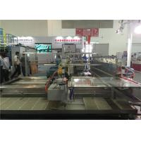 Buy cheap Flat Architecture Window Glass Straight Line Edging Machine 3 - 19 mm Thickness product