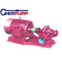 Buy cheap Power stations Double Suction Split Case Pump SOW series ISO 9001 product