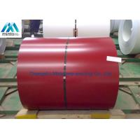 Buy cheap Pre Painted Prime Hot Rolled Steel Coils Galvanized Steel SGCE SPCC SPCD product