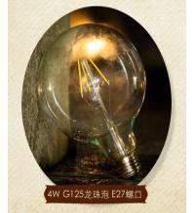 Buy cheap G125 E27 6W Edison COG lamp LED Filament Bulb Light CE RoHs Dimmable product