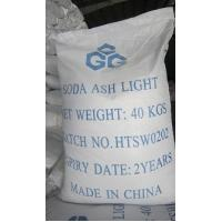 Buy cheap White Powder Sodium Carbonate NA2CO3 , Soda Ash Light 99.2% For Detergent Industry product
