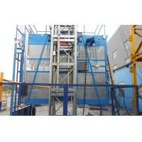 Buy cheap Rack and Pinion Material Hoisting Equipment ENGINES POWER 2x15kw product