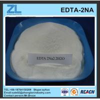 Buy cheap cas no 6381-92-6 chelating agent product