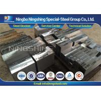 Quality NOS415 Die Steel Blocks H13 / 1.2344 ESR Modify Corrosion Resistance for sale