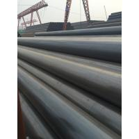 Buy cheap Galvanized 20# 16Mn ERW Steel Pipe with high Tensile Strength 420Mpa - 440Mpa product
