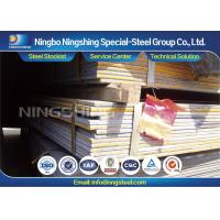 Buy cheap Hot Rolled Structural Steel Plate ST37-2 / S235JR / 1.0037 Steel product