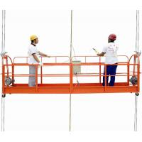 Buy cheap Portable scaffolding suspended working platform 220v ZLP630 with High Technical product