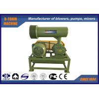 Buy cheap 10m3 / Min 3 Lobe Roots Blower , Low - Pressure Rotary Air Blowers product