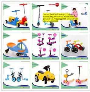 Buy cheap E Fashion Children Swing car yoyo car toy swing car product