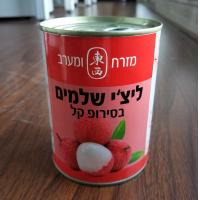 Buy cheap New Crop Canned Lychee Fruit Whole In Light Syrup 425g & 567g product