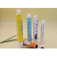Buy cheap ISO CFDA Printed Tube Packaging Aluminum Material 100% Recyclable product
