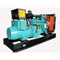 Buy cheap Factory 100KW Diesel Generator With Engine 6BTA5.9-G2 Model product