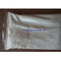 Buy cheap Anticonvulsant Drug Pregabalin Powder Cas 148553 50 8 99% Purity GMP Certificated product