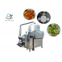 Buy cheap Professional Vacuum Fried Chips Machine Low Noise Steam / Thermal Oil Heating product