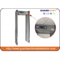 Buy cheap Self Diagnostics Door Frame Pass Through Metal Detector / Metal Scanner Detector product