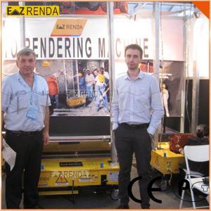 Buy cheap Yellow Three - Phase motor Plaster Rendering Machine 1150mm X 700mm X 500mm product