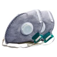 Buy cheap Antiviral FFP2 Face Mask With Exhalation Valve Allowing Smooth Breathing product