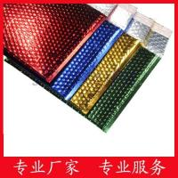 Buy cheap Decorative Metallic bubble envelope,bubble mailers product
