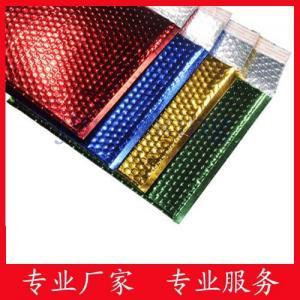 Quality Decorative Metallic bubble envelope,bubble mailers for sale