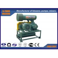 Buy cheap Small Energy Consumption Roots Pneumatic Conveying Blower with Air Cooling type product