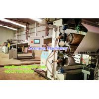 Buy cheap water and fire proof, anti-UV PVC marble sheet production line product