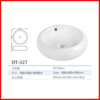Buy cheap hairdressing wash basin sanitary ware bathroom decorated for bathroom from wholesalers