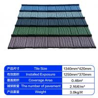 China Good Feature of Stone Coated Steel Roof tile Products Makuti tile on sale
