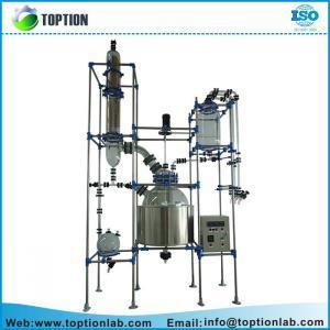 Buy cheap reactor de cristal del reactor de cristal químico de la industria 250L con el calentador del acero inoxidable product