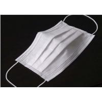 Buy cheap Odourless Lint Free Disposable Medical Mask , Disposable Medical Mouth Cover from wholesalers