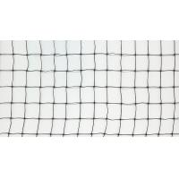 Buy cheap Extruded Square Mesh Anti Bird Netting Hdpe For Protecting Grape product