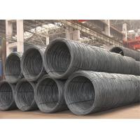 China 5.5mm 6.5mm 8-14mm Steel Wire Rod For Construction on sale