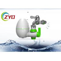 Buy cheap Healthy Drinking Faucet Water Purifier 350g Weight 5 - 38℃ Working Temperature product
