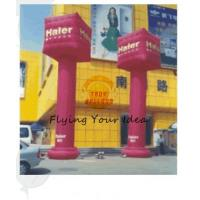 Buy cheap 0.4mm PVC Tarpaulin Advertising Helium Balloons Inflatable Pillar For Entertainment Events product